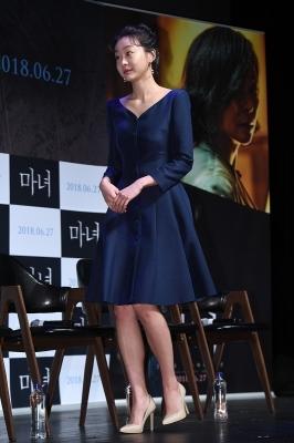 김다미, '순수한 마녀'