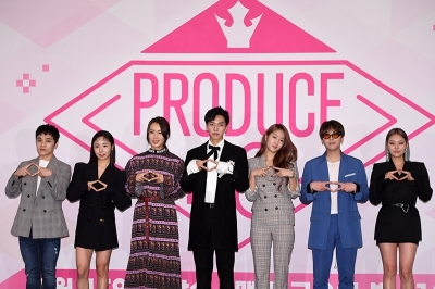 프로듀스 48, '국민 프로듀서 대표들'