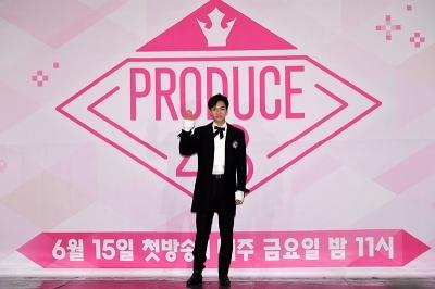 이승기 '프로듀스48의 대표'