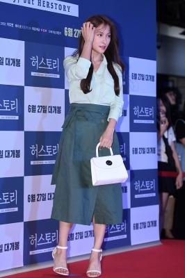 박규리, '여신 등장'