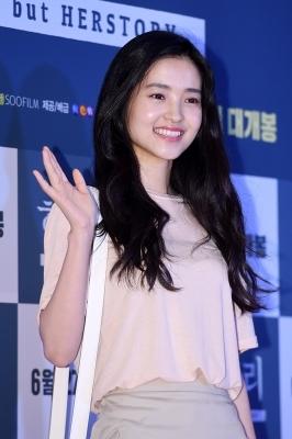 김태리, '보는사람도 기분 좋아지는 미소'