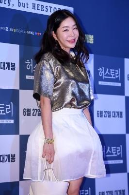 이혜영, '오랜만에 보는 얼굴'