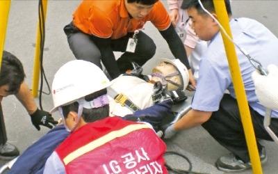 LG그룹, 국내외 사업장 안전경영 시스템 운영