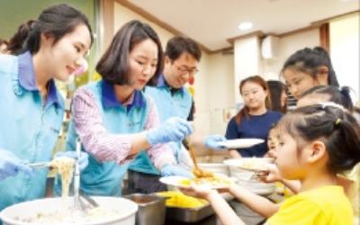 신세계푸드, 아동복지시설서 봉사활동