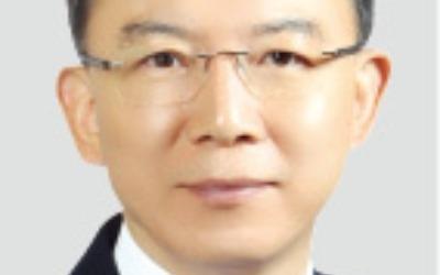 롯데, 북방 TF·북한연구회 2기 출범