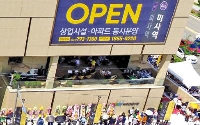 '청약 광풍' 이후… 서울 '로또 분양' 이어진다