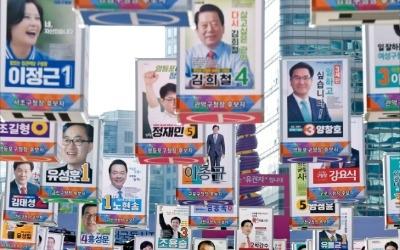 """""""20년 보수 독점 깨겠다"""" vs """"文정부 독주 저지""""… 뜨거운 강남 3구"""
