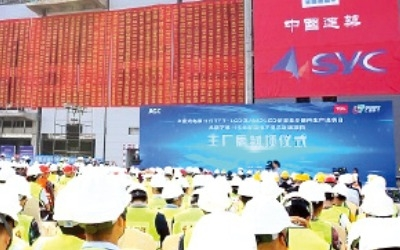 OLED마저… 중국에 턱밑까지 따라잡혔다