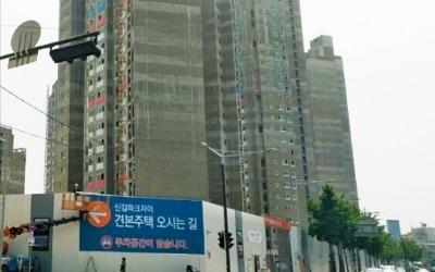 "[Real Estate] ""새 아파트 갈아타자""… 로또아파트 천국 영등포"