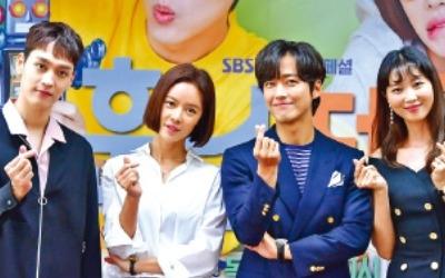 SBS '훈남정음'