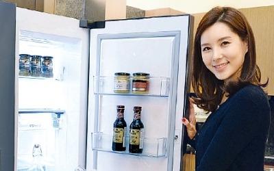 """얼음정수기 달린 '824L 대용량' 냉장고… """"좁은 주방공간 넓게 쓰세요"""""""