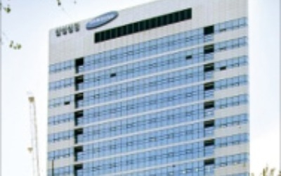 삼성파이낸스센터 매각 우선협상자 선정