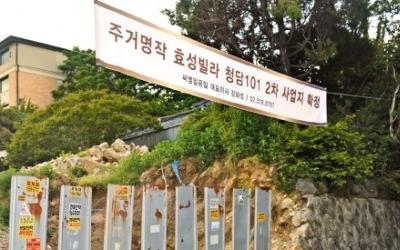 """고급주택도 """"새집이 좋아""""… 청담·논현동 신축 '붐'"""