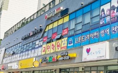 새 아파트 따라 바뀌는 서울 사교육 지도… 마곡·아현 '미래 학군' 급부상