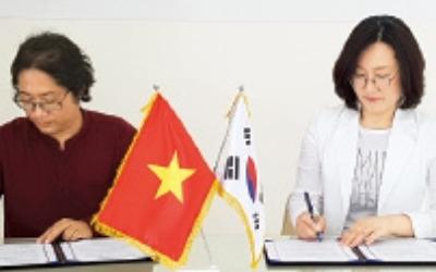 LF, 베트남서 K패션 방송