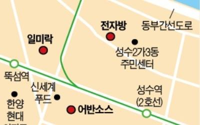 폐공장서 브런치 '어반소스'… 퓨전 중식 즐기는 '전자방'