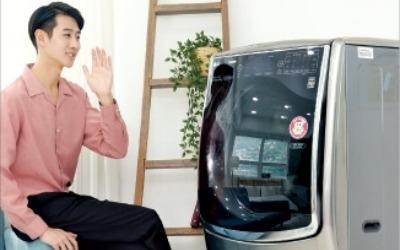 """""""트롬, 이제 빨래 시작해줘""""… LG, 음성인식 세탁기 출시"""