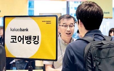 카카오뱅크, 경력자 100명 공채… 금융권 '인재 쟁탈전' 벌어지나