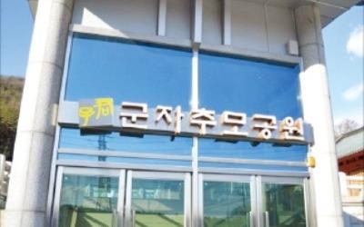납골당 최초로 법정관리 신청한 '영각사추모공원'