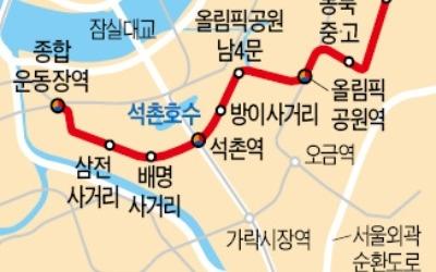 '강동구 9호선 시대' 10월 개막
