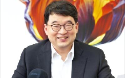 """마이크 잡은 이우현 """"칼퇴하세요"""""""
