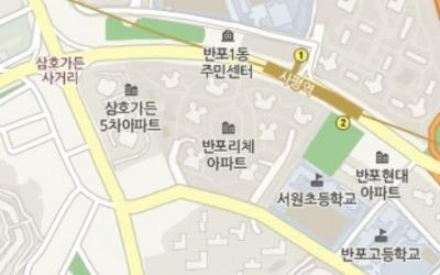 '서초현대4차' 전용 116㎡가 11억원?