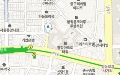 [얼마집] 신당역 '황학아크로타워' 전용 111㎡ 7억4500만원