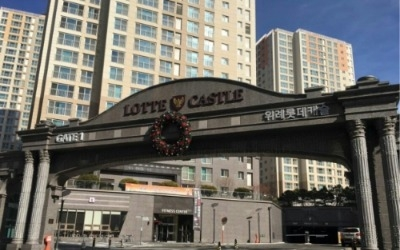[얼마집] '위례롯데캐슬' 전용 84㎡ 9억500만원