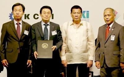 SK건설, 필리핀에 2.2조 규모 화력발전소 짓는다