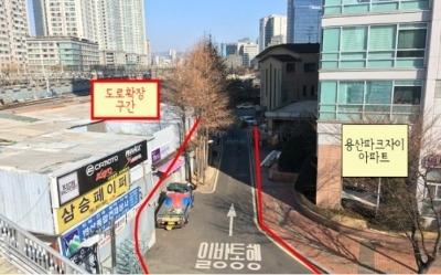 """서울 '용산파크자이' 서쪽 도로 넓힌다… """"10년 주민 숙원사업"""""""