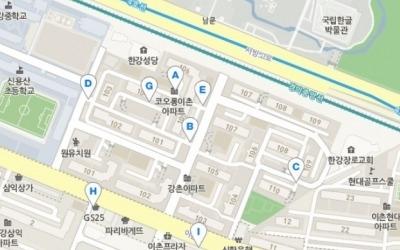 용산공원이 앞마당, 초?중?고 가까운 '이촌코오롱'