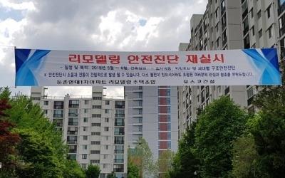 9호선 보훈병원역 개통·리모델링 수혜 '둔촌현대1차'