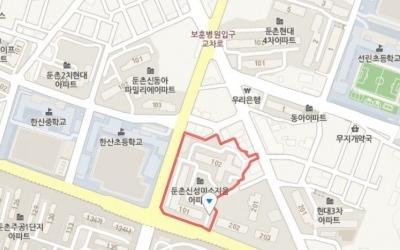 9호선 개통 호재에 '신성미소지움' 전용 59㎡ 6억