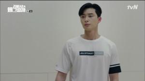 '김비서' 드라마 효과 본 패션 브랜드는?