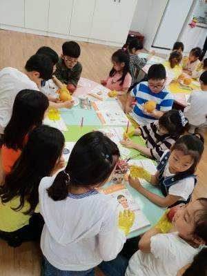 부천시, 지역아동센터 대상 어린이 건강체험 진행
