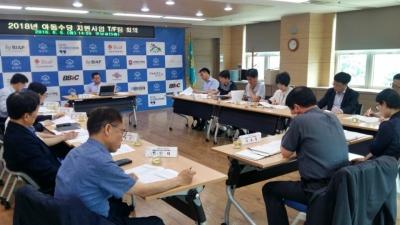 부천시, 아동수당 TF팀 구성… 사업 추진 박차