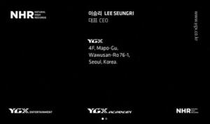 빅뱅 승리, 이제는 이대표…양현석 'YGX 승리 명함' 공개