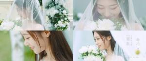 정채연, '2018 연가 프로젝트' 전우성 '축가' M/V 여주인공 발탁