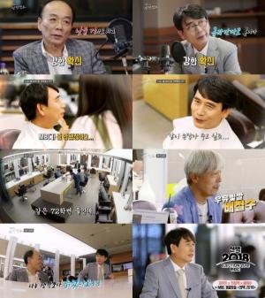 유시민 작가, MBC 선거 방송을 택한 이유는?…