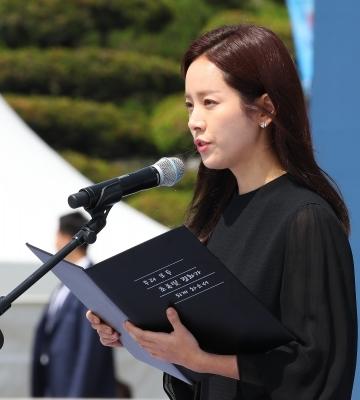 한지민 추모시 낭독, 원작자 이해인 수녀의 '특별한 부탁'