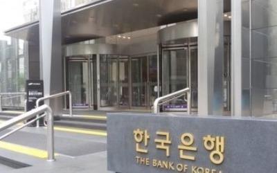 """""""민간 전자화폐 발행하더라도…발권력, 중앙은행 독점해야"""""""