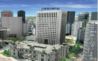 삼성물산, 한은 통합별관 공사 입찰 분쟁조정 취하