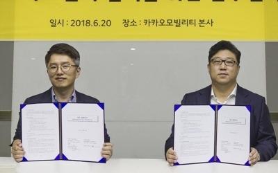 카카오, '스마트 버스' 사업 진출… 위즈돔과 제휴