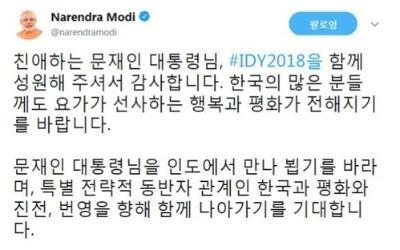 모디, 문재인 대통령 트윗에 한국어로 화답…