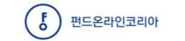 """펀드온라인코리아 """"5개사 투자의향서 제출…13일 우선협상자 선정"""""""