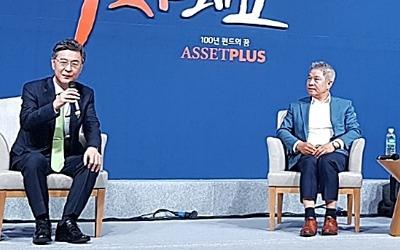 """가치투자 고수 3인이 본 韓증시 """"남북 관계 개선 기회지만 '수출 쏠림' 걱정"""""""