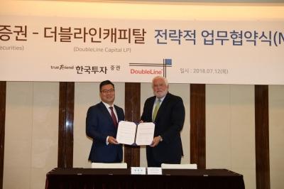 한국證, 美 더블라인캐피탈운용과 '글로벌 가치주-채권투자' 펀드 출시