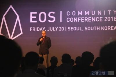 """이오스 컨퍼런스 개막 """"EOS는 미완성…투표로 완성될 것"""""""
