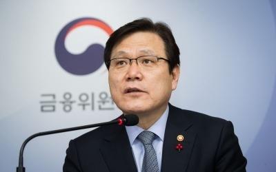 """최종구 """"핀테크 기업 자금지원·해외진출 방안 찾을 것"""""""