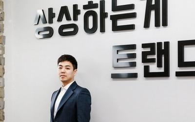 32세 창업주, 국내 1위 시계 쇼핑몰 '타임메카' 판다